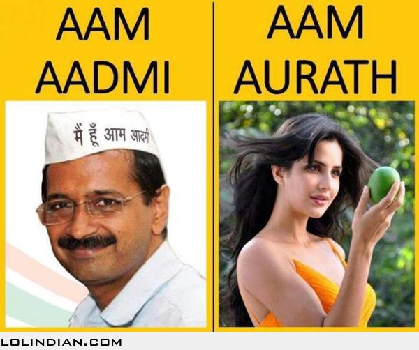 Kejriwal and Katrina Kaif - Aam Aadmi and Aam Aurat!