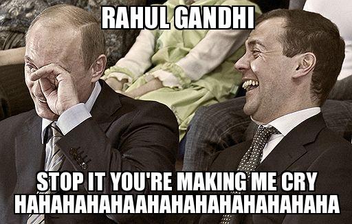 Rahul Gandhi, LOL